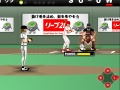 Game Baseball team online - games online