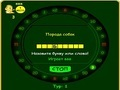 Game Show Field of Dreams  online - games online